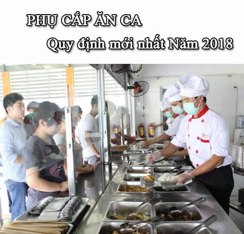 Hướng dẫn Quy định mới nhất về phụ cấp ăn ca năm 2018